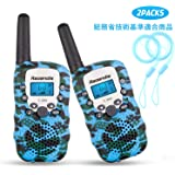 トランシーバー 無線機 免許不要 特定小電力 タイプ 携帯型 簡単操作 災害·地震 緊急対応 2台セット【日本語の説明書…