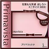 プリマヴィスタ 化粧もち実感 おしろい ミニ 4.8g(フェイスパウダー)