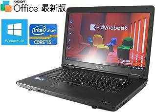 【新品バッテリー交換済み】【Win10搭載 中古ノート】東芝 dynabook Satellite B552/H ■ 第3世代 Core i5/8GB/320GB/DVD書き込み可能/最新OS Windows10 【Office最新版付属】