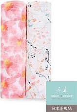 aden + anais (エイデンアンドアネイ) 【日本正規品】 モスリンコットン おくるみ 2枚セット(ペタルブルーム) 2pack swaddles (petal blooms) 4040