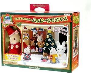 シルバニアファミリー ルームセット ショコラウサギちゃんのハッピークリスマス セ-180