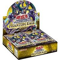コナミデジタルエンタテインメント 遊戯王OCG デュエルモンスターズ PHANTOM RAGE BOX(初回生産限定版)(+1ボーナスパック 同梱)