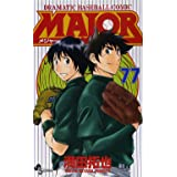 MAJOR(メジャー) (77) (少年サンデーコミックス)