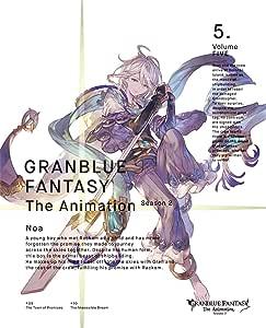 GRANBLUE FANTASY The Animation Season 2 5(完全生産限定版) [Blu-ray]