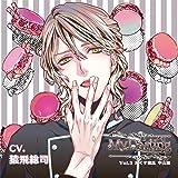 【Amazon.co.jp 限定】My Darling Vol.3 尽くす彼氏 中山旭【共通特典:ドラマCD付き】