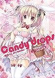 キャンディーどろっぷす2  -梱枝りこART WORKS-