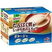 味の素 クノール たんぱく質がしっかり摂れるスープ ポタージュ 15袋入 プロテインスープ 15食入 【プロテイン スー…