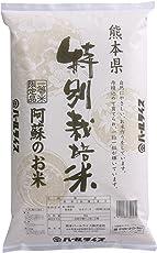 【精米】 熊本県 阿蘇産 特別栽培米 白米 阿蘇のお米 あきげしき 5kg 平成29年産