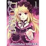 Roman 1 (ヤングジャンプコミックス)