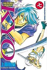 SAMURAI DEEPER KYO(7) (週刊少年マガジンコミックス) Kindle版