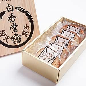 白秀堂 うなぎラスク(2枚入×5袋・謹製箱入り) うなぎのしろむら うなぎ菓子