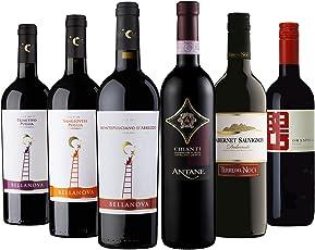 毎日楽しめるイタリアワイン キャンティ、モンテプルチアーノなど飲み比べ 赤ワインだけ 750ml×6本セット [イタリア/赤ワイン/辛口/ミディアムボディ/6本]