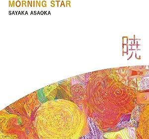 Morning Star~暁~
