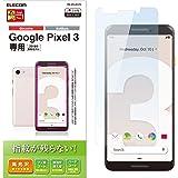 エレコム Google Pixel 3 フィルム 指紋防止 光沢 日本製 PM-GPL3FLFG