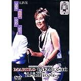 LIVE 優美彩唱 [DVD]