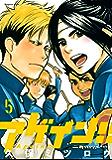 アゲイン!!(5) (週刊少年マガジンコミックス)
