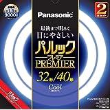 パナソニック 蛍光灯丸形 32形+40形 2本入 クール色 パルック プレミア FCL3240ECWHF22K