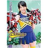 JKチアガール20 [DVD]