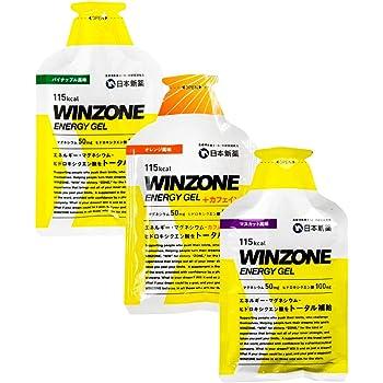 WINZONE ENERGY GEL 3個セット(ウィンゾーン エナジージェル)パイナップル、マスカット、オレンジ風味 各1袋入り
