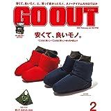GO OUT ( ゴーアウト ) 2021年 2月号 Vol.136