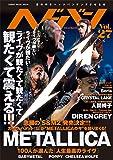 ヘドバン Vol.27 (シンコー・ミュージックMOOK)