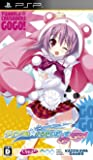 ティンクル☆くるせいだーすGoGo! (通常版) - PSP