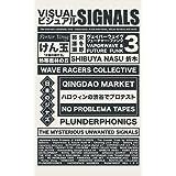 ビジュアル Visual Signals: ISSUE THREE: The Internet's Aesthetic 'zine – Vaporwave, Artist Interviews, Album Reviews, Culture and