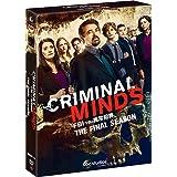 クリミナル・マインド/FBI vs. 異常犯罪 ファイナル・シーズン コレクターズ BOX [DVD]