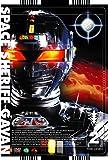 宇宙刑事ギャバン VOL.2【DVD】