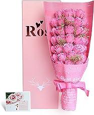 YOBANSA 造花 フレグランス ソープ フラワー プレゼント手作り花束 石鹸花 枯れない 花 母の日 誕生日 結婚祝い 結婚記念日 大切な人への感謝 メッセージカード付き