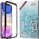 シズカウィル(shizukawill) iPhone11 保護フィルム 日本製旭硝子 最高硬度9H 耐衝撃 ガラスフィルム 貼り付け簡単 ガイド枠付き 防指紋 自動吸着 高透過 液晶保護ガラス iPhone 11 アイフォン 11 フィルム