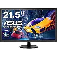 ASUS ゲーミングモニター 21.5型FPS向き/1ms/TN/HDMI×1/D-sub/スピーカー内蔵/ブルーライト…