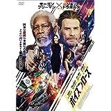 ポイズン・ローズ [DVD]