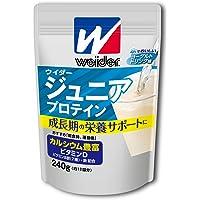 ウイダー ジュニアプロテイン ヨーグルトドリンク味 240g (約12回分) カルシウム・ビタミン・鉄分配合 合成甘味料…