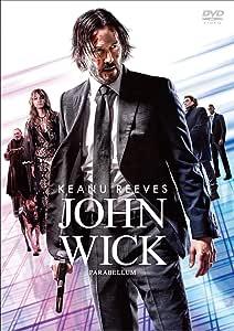 【店舗限定特典あり】ジョン・ウィック : パラベラム [DVD] (特製ポストカード付き)