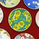 九谷焼 縁起 豆皿 吉田屋葵 陶器 和食器 おしゃれ食器