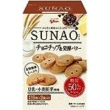 江崎グリコ SUNAO スナオ チョコチップ&発酵バター 62g(31g×2袋 約30枚入) 1袋あたり糖質9.2g 低糖質 糖質オフ