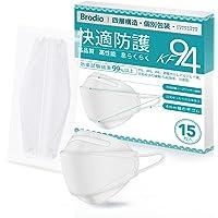 【日本国内検品済】KF94マスク 個包装 3D立体構造不織布 防塵 ダイヤモンド 柳葉型マスク メガネが曇りにくい 口紅…