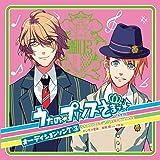 PSP専用ソフト「うたの☆プリンスさまっ♪」 オーディションソング③