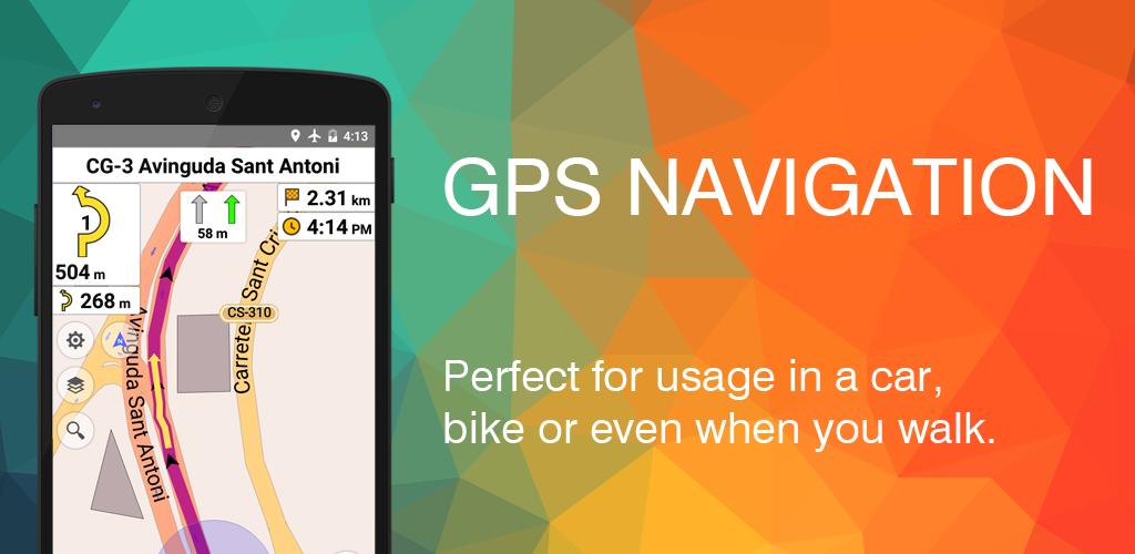 ウンブリア、イタリア GPSナビゲーション