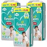 【パンツ ビッグサイズ】パンパース さらさらケア (12~22kg) 156枚(52枚×3パック) [ケース品] 【Amazon限定品】