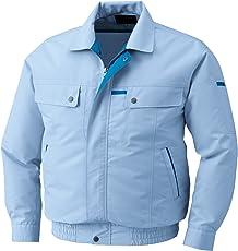2016年 株式会社空調服 綿・ポリ混紡トリカット空調服 ウェアのみ仕様 KU90450 XL シルバー