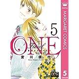 ONE Final ―未来のエスキース― 5 (マーガレットコミックスDIGITAL)