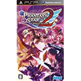 ファンタシースターポータブル2 (特典なし) - PSP