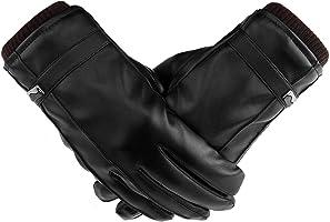 手袋 PUレザー 革手袋 スマホ対応 メンズ グローブ 防寒手袋 裏起毛 柔らか 暖かい スマホ手袋 全指対応 紳士 自転車 通勤 ビジネス プレゼントにも最適