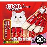 チャオ (CIAO) 猫用おやつ スティック まぐろ 海鮮ミックス味 15g×20本