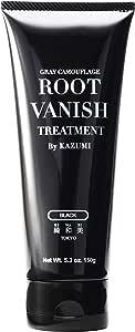 綺和美 [KIWABI] Root Vanish 白髪染め (ブラック) ヘアカラートリートメント 男性用/女性用 [100%天然成分 / 無添加22種類の植物エキス配合]