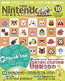 NintendoDREAM 2020年 10 月号 [雑誌]