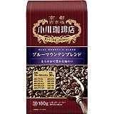 小川珈琲店 ブルーマウンテンブレンド 豆 180g