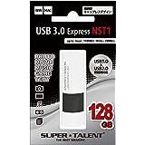 スーパータレント USB3.0フラッシュメモリ 128GB ワンプッシュスライド Read:110MB/s Write:70MB/s スト ST3U28NST1